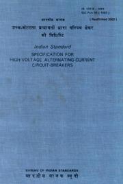 IS 13118: High-Voltage Alternating-Current Circuit-Breakers : Bureau