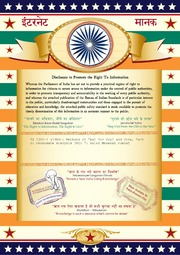 IS 1350-1: Methods of Test for Coal and Coke, Part I: Proximate