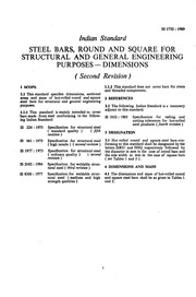 IS 1732: Steel Bars round and square for structural and