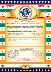 Is 3199 definition of side bureau of indian standards for Bureau hindi meaning