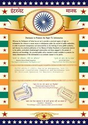 BS EN 60079 PART 17 EBOOK