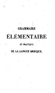 GRAMMAIRE ELEMENTAIRE