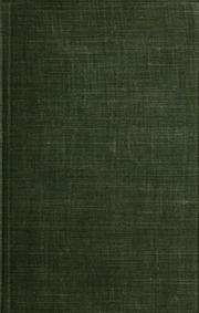 История лингвистических учений: Учебное