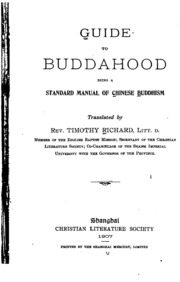 cornell buddhist singles Emily chammah religious studies  what drew you to religious studies at cornell  and i think that this came from the close examination of buddhist, jewish,.