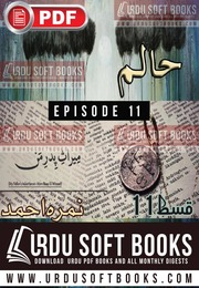 Nimra Ahmed Novel Pdf