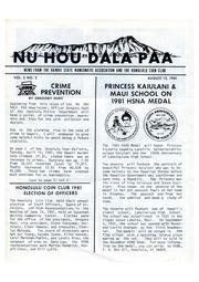 Nu Hou Dala Paa