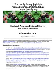 https://archive.org/services/img/ia_armenian_lit_05-17th
