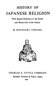 History of Japanese Religion: With Special Reference to the Social and Moral Life of the Nation