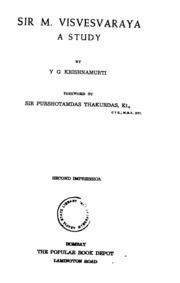 Sir M Visvesvaraya Biography Ebook
