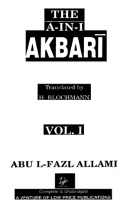Akbarnama In Epub Download