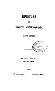 essay on swami vivekananda in hindi essay aims of objectives