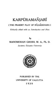 Free books download streaming ebooks and texts internet archive karpuramanjari fandeluxe Images