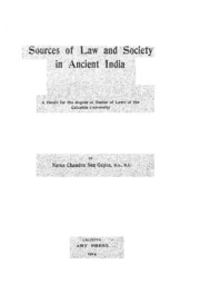 sources of law in india