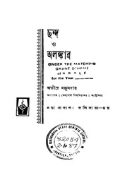 Public Library of India : Free Texts : Free Download, Borrow