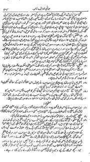 Internet Archive Search: Ghalib