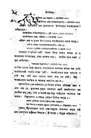 Internet Archive Search: upanishad