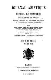 Sixieme Series