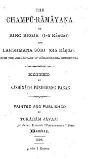 Champu-ramayana : Javaji Tukaram : Free Download, Borrow
