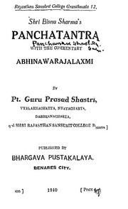 Internet Archive Search: Panchatantra