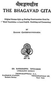 Bhagavad Gita By Swami Chidbhavananda Pdf Download