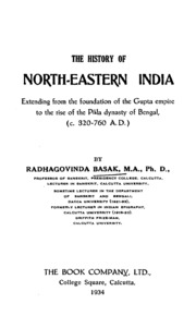 The North-eastern India : Basak Radhagovinda : Free Download