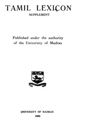 Tamil Lexicon : University Of Madras  : Free Download, Borrow, and