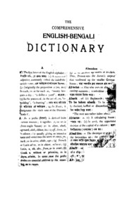 The Comprehensive English-bengali Dictionary(1920) : Not Available