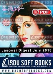 Jasoosi Novel Pdf