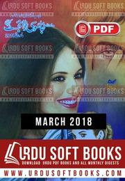Jasoosi Digest March 2018 : www urdusoftbooks com : Free