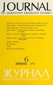 Vol 4, no. 1: Journal of Ukrainian Graduate Studies 6