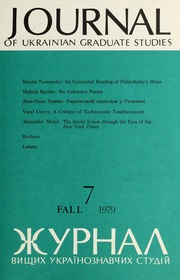 Vol 4, no. 2: Journal of Ukrainian Graduate Studies 7
