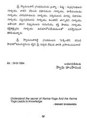 Kundalani Yoga Sakthi Rahasyamu Sri Swamy Rameswarananda Giri Free Download Borrow And Streaming Internet Archive