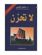 Ebook La Tahzan Full
