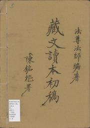 Internet Archive - Vol. 5