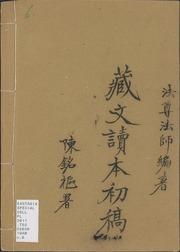 Internet Archive - Vol. 6