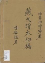Internet Archive - Vol. 7