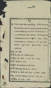 Internet Archive - Vol.2