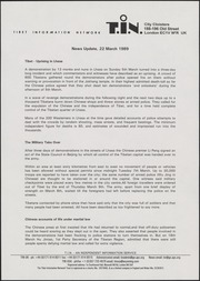 Internet Archive - No.1 (1989)