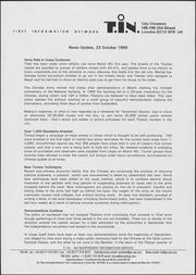 Internet Archive - No.3 (1989)