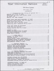 Internet Archive - No.8 (1990)