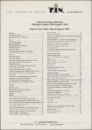 Internet Archive - No.16 (1991)
