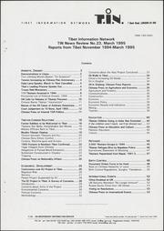 Internet Archive - No. 23 (1995)
