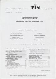 Internet Archive - No. 24 (1994)