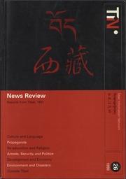 Internet Archive - No. 26 (1998)