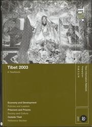 Internet Archive - Yr. 2003
