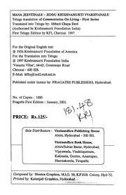 jiddu krishna murthy books pdf