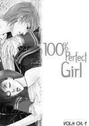 perfect girl 4