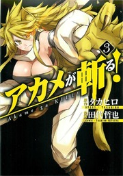 Manga: Unsorted Collection : Free Texts : Free Download, Borrow and