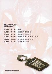 NOVEL: Black Bullet : Free Download, Borrow, and Streaming