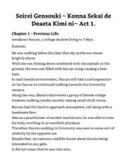 NOVEL: Seirei Gensouki Konna Sekai de Deaeta Kimi ni : Free